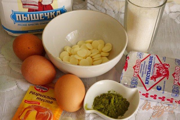 Рецепт Кекс с белым шоколадом и чаем Матча