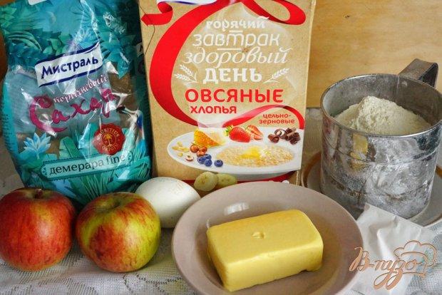 """Рецепт Овсяное печенье """"Яблочко"""""""