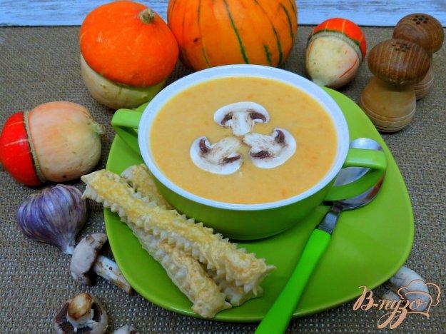 фото рецепта: Тыквенный суп с грибами