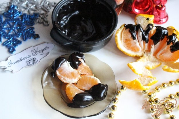 фото рецепта: Шоколадная глазурь готовится за 3 минуты