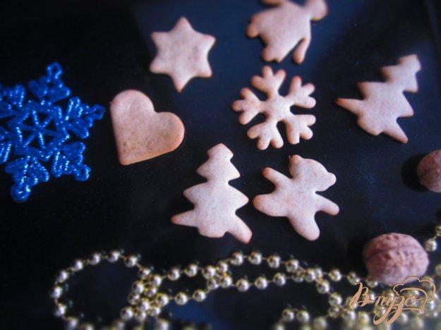 фото рецепта: Новогоднее пряное печенье