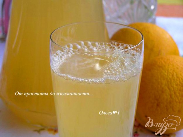 фото рецепта: Напиток из апельсина и грейпфрута
