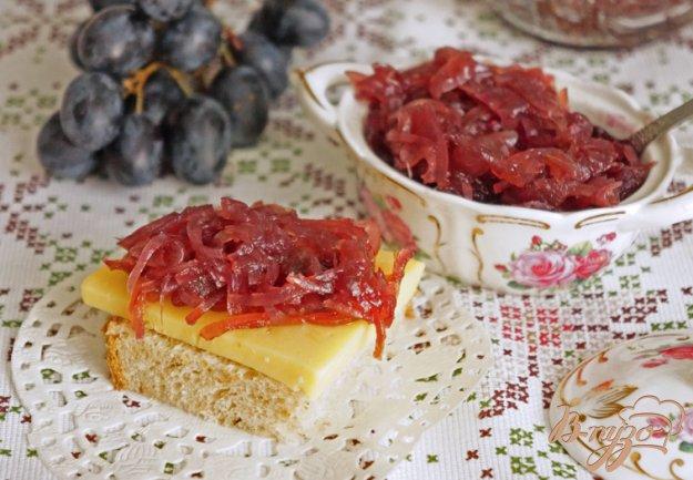 фото рецепта: Луковый мармелад с виноградом