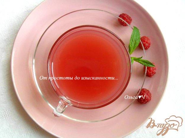 фото рецепта: Кисель из сухофруктов с клубникой и вишней