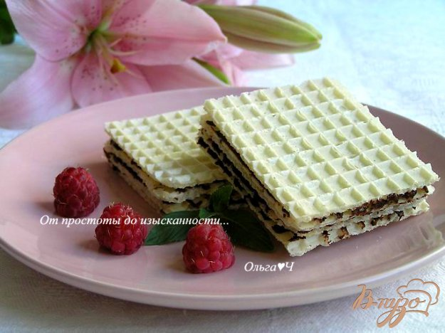 фото рецепта: Вафли с шоколадной начинкой