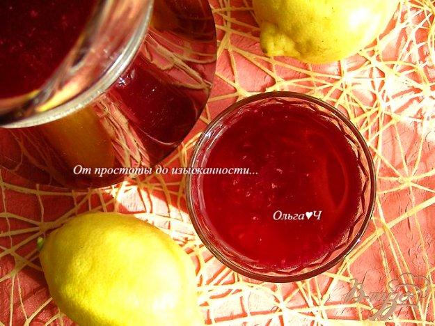 фото рецепта: Свекольно-лимонный напиток