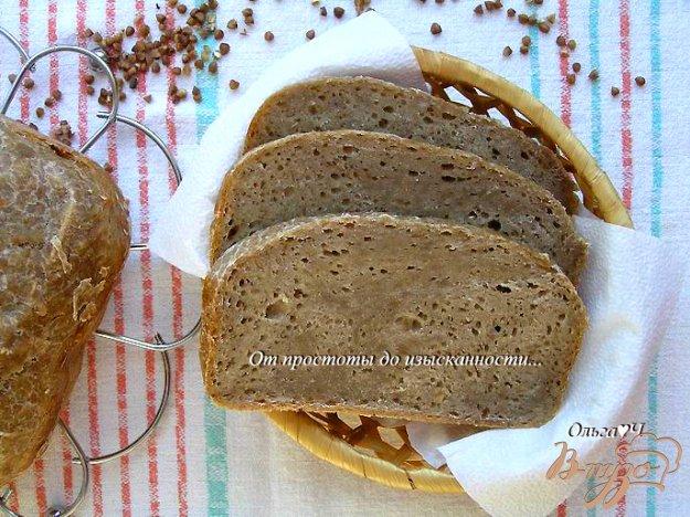 фото рецепта: Ржаной хлеб с гречневыми хлопьями