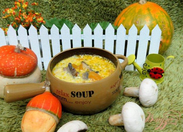 фото рецепта: Суп с тыквой и грибами