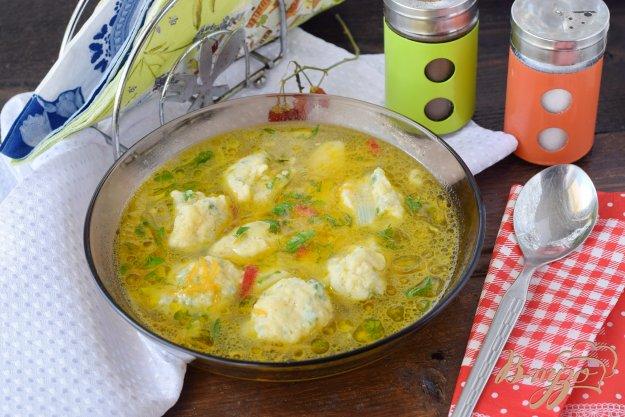 фото рецепта: Суп с галушками