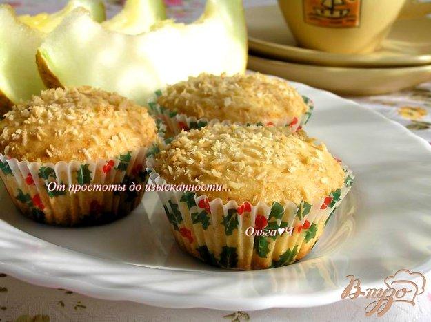 фото рецепта: Дынные кексы с кокосовой стружкой