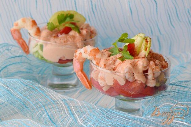 фото рецепта: Салат с креветками и авокадо