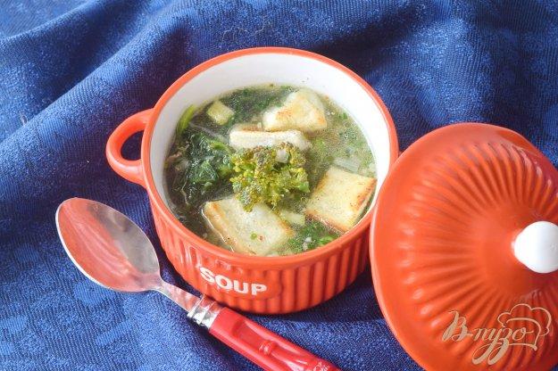фото рецепта: Диетический суп с брокколи