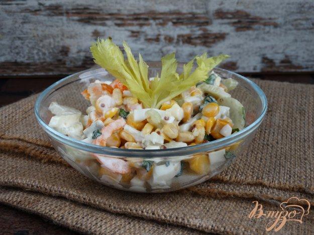фото рецепта: Салат с кукурузой и сельдереем