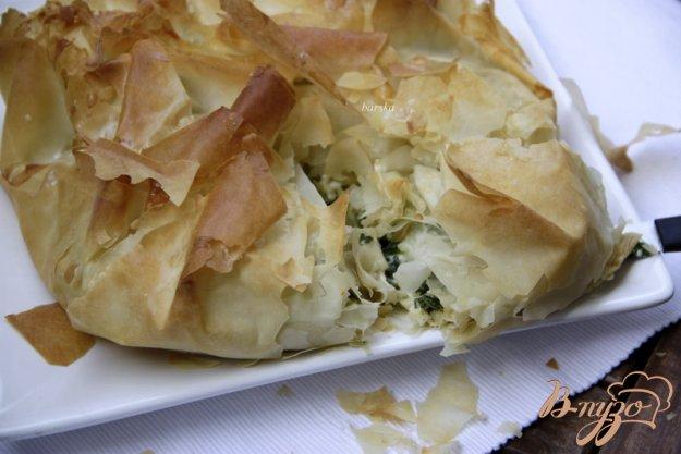 фото рецепта: Греческий штрудель
