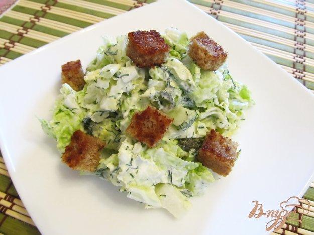 фото рецепта: Зеленый салат с яйцом