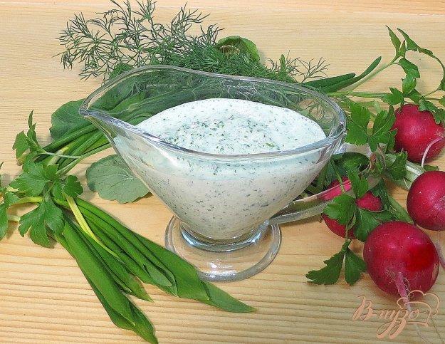 фото рецепта: Весенний соус к мясу и овощам
