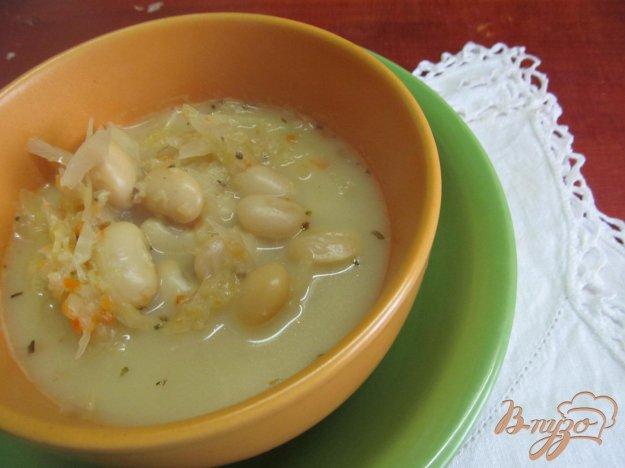 фото рецепта: Низкокалорийный суп из овощей на курином бульоне
