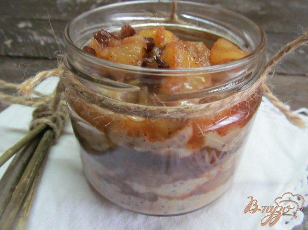фото рецепта: Яблочный джем с парфе