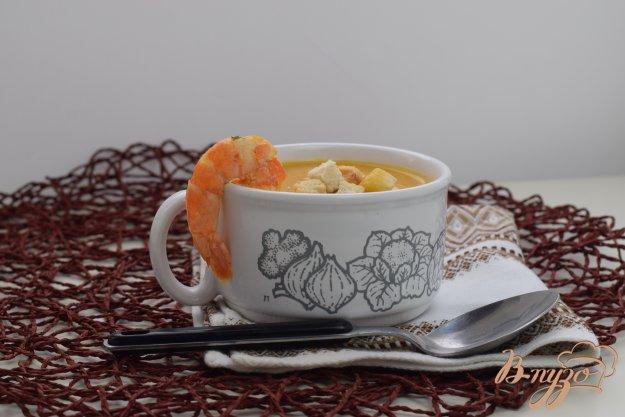 фото рецепта: Суп из тыквы с креветками