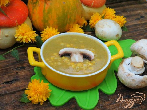 фото рецепта: Суп пюре с кукурузой и шампиньонами