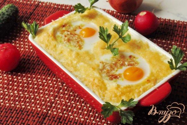 фото рецепта: Картофельная запеканка с яичницей