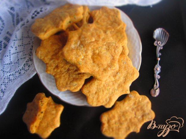 фото рецепта: Соленое печенье со специями
