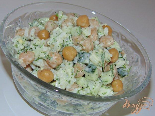 фото рецепта: Рисовый салат с нутом