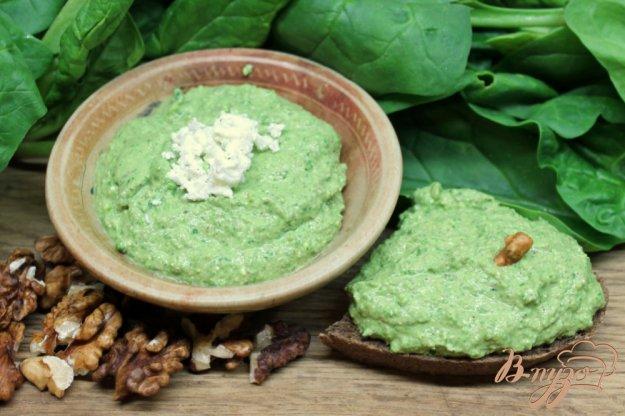 фото рецепта: Закуска со шпинатом, брынзой и орехами