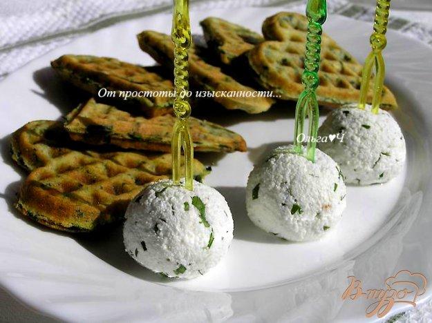 фото рецепта: Закусочные творожные шарики