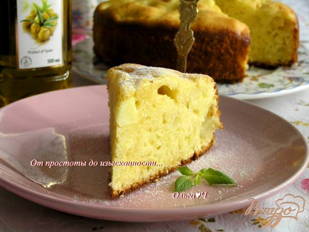 фото рецепта: Шарлотка с оливковым маслом