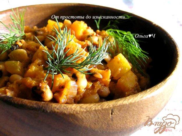 фото рецепта: Фасоль с тыквой и яблоком