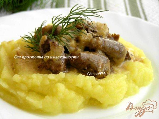 фото рецепта: Куриные сердечки в сливочном соусе (в мульти)