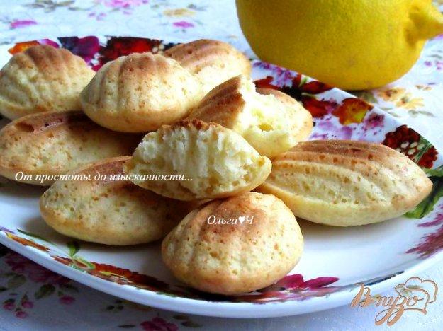 фото рецепта: Лимонные