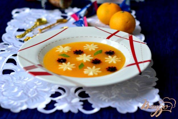 фото рецепта: Мандариновый суп с йогуртовым суфле
