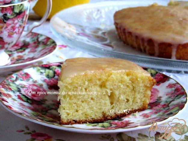 фото рецепта: Лимонный кекс с глазурью