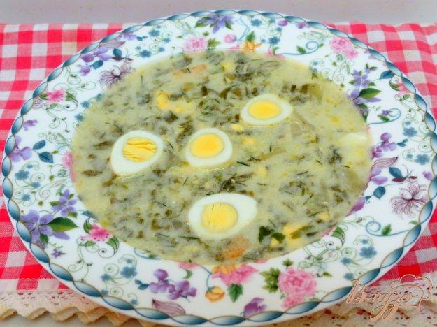 фото рецепта: Щавелевый суп с перепелиными яйцами.