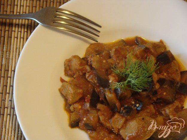 фото рецепта: Телятина с баклажанами в томатном соусе