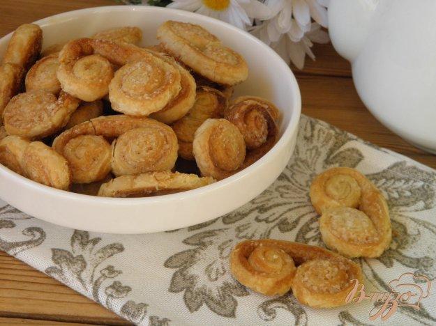 фото рецепта: Печенье из слоеного теста