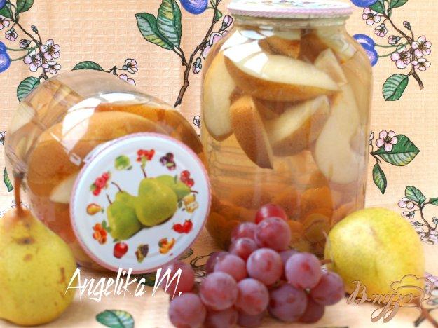 фото рецепта: Грушёво-виноградный компот на зиму