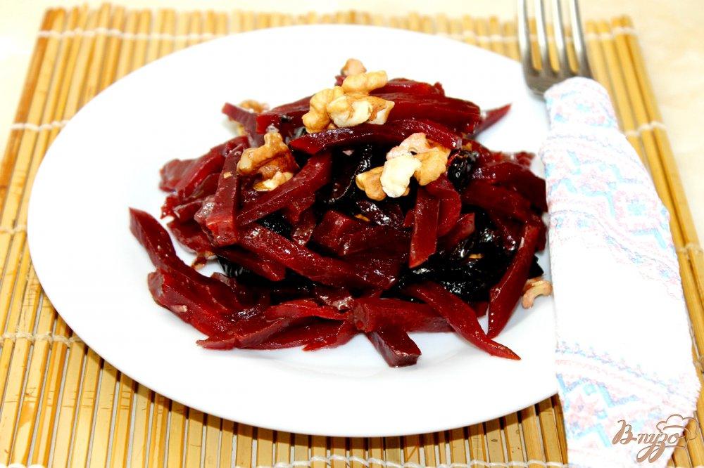 Салат свекла с черносливом без майонеза рецепт с