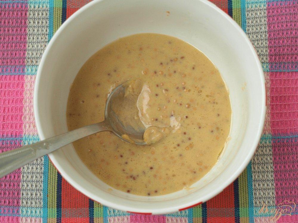 Фото приготовление рецепта: Сельдь в горчичном соусе шаг №5