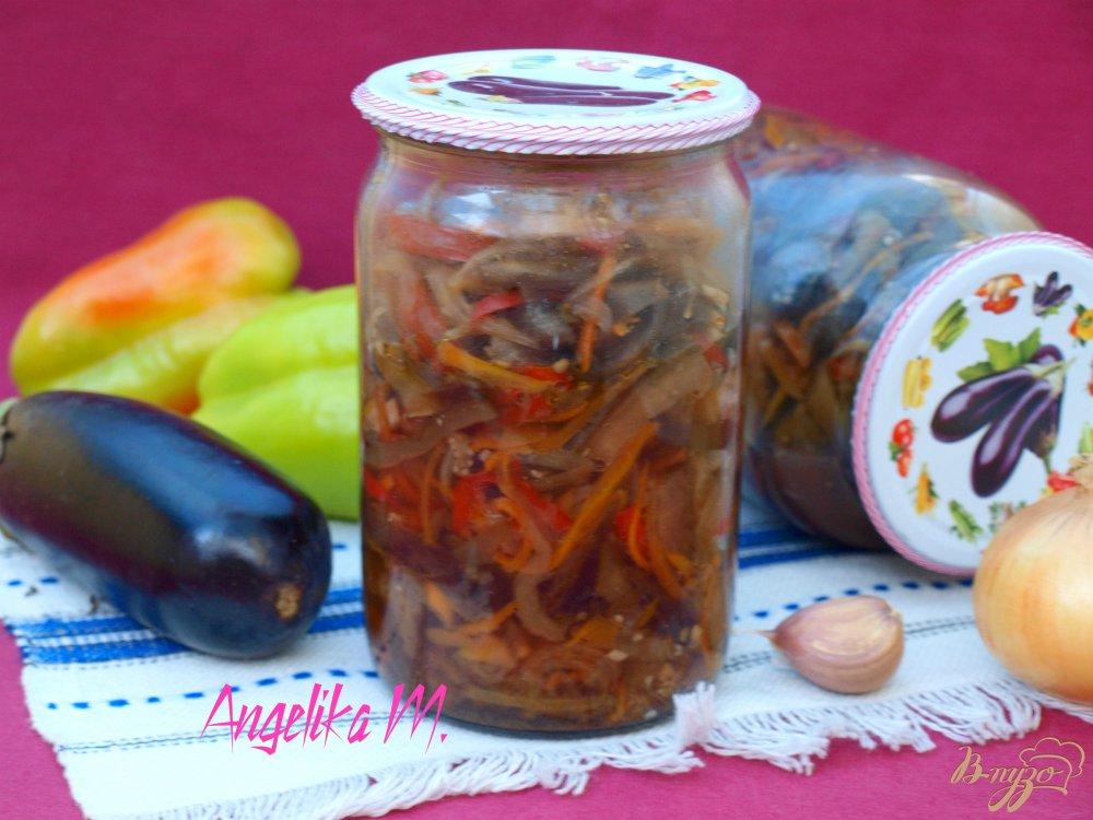 Заготовки с баклажанами на зиму рецепты пошагово