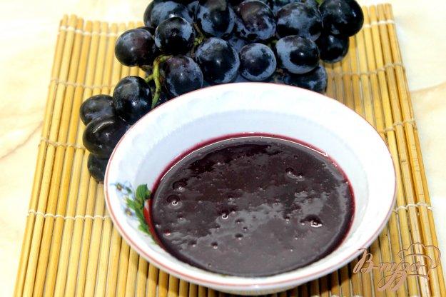 фото рецепта: Виноградный соус с добавлением базилика и мяты