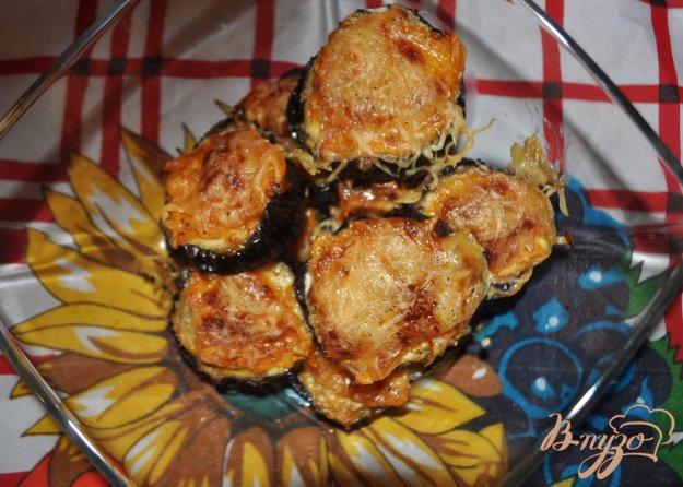 фото рецепта: Баклажаны запеченные под сыром