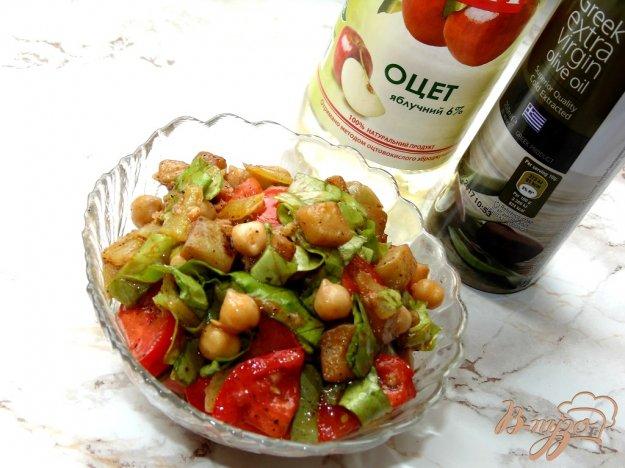 фото рецепта: Овощной салат с нутом и баклажаном