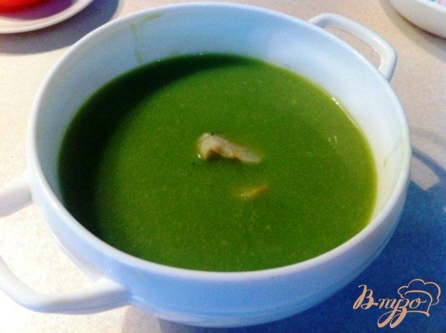 фото рецепта: Суп-пюре овощной с рыбой