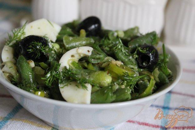 фото рецепта: Фасолевый салат в средиземноморском стиле.