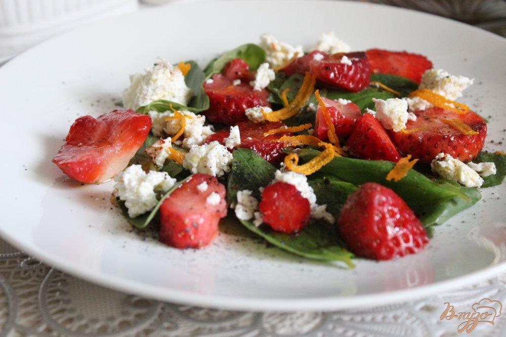 Свекольный салат с клубникой и апельсиновой заправкой