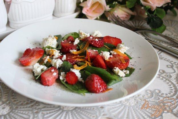 фото рецепта: Салат с клубникой и базиликом