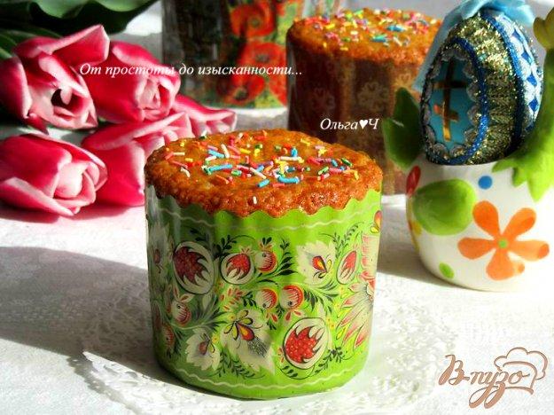 фото рецепта: Пасхальные кексы с куркумой и цукатами